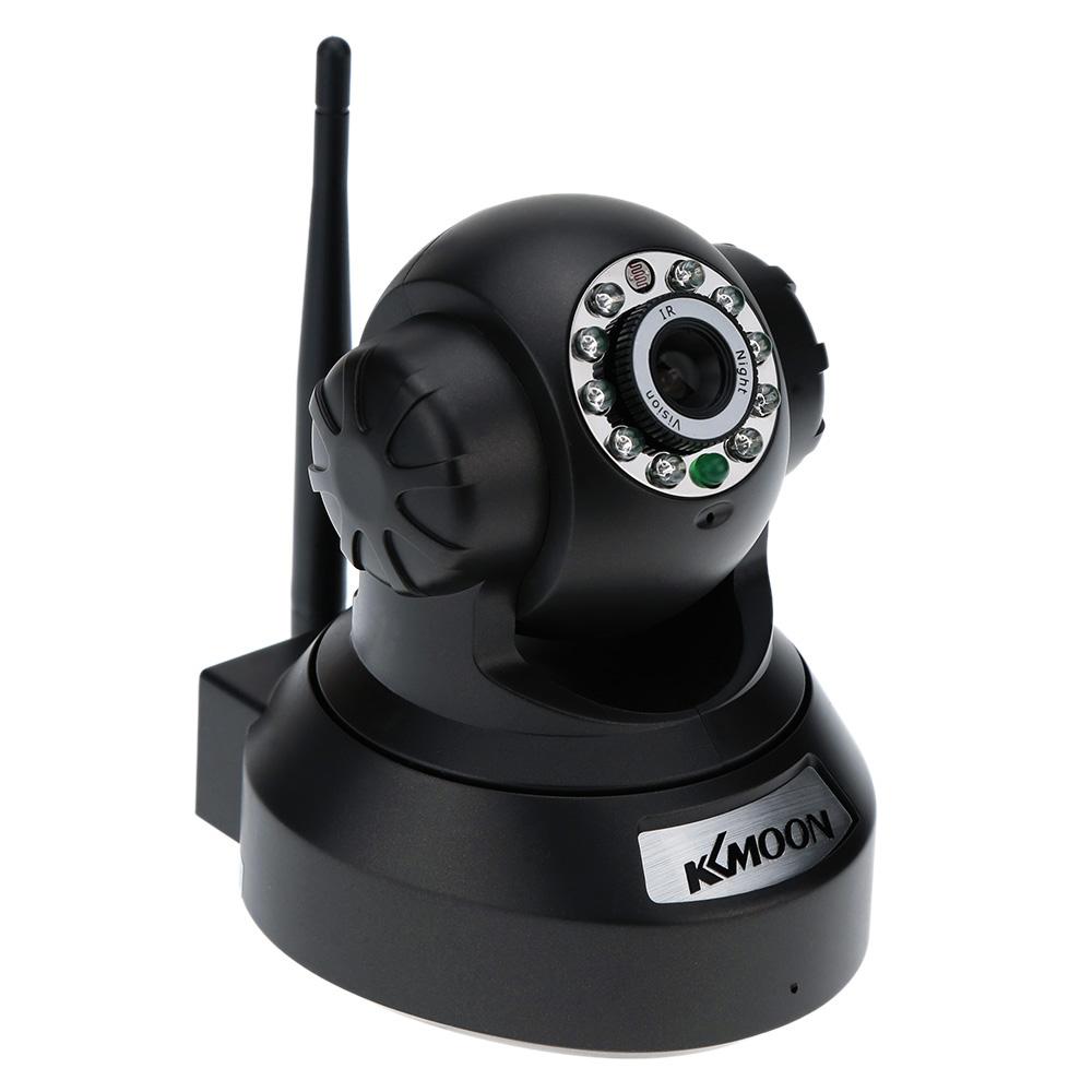 הגדול מצלמת אבטחה IP WIFI אלחוטית ממונעת עם ראיית לילה - זול שופ מסחר NP-75
